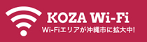 Koza Free Wi-Fi